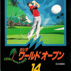 Casio World Open (Casio, 1985)
