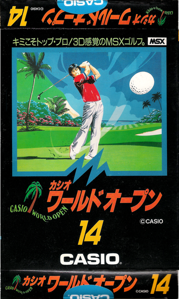 Casio World Open (Caja Frontal) 001.png