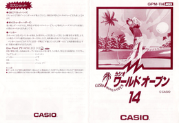 Casio World Open (Manual 1) 001
