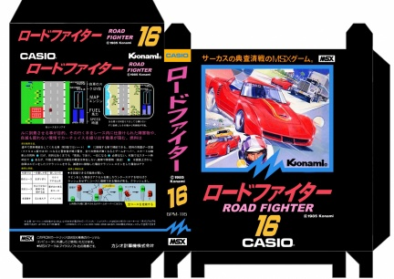 Road Fighter (Casio)